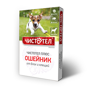 CHISTOTEL PLUS Collar for dogs, 65 cm