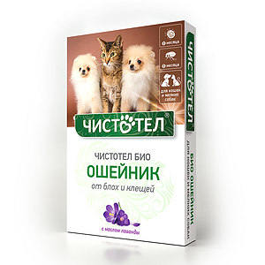 CHISTOTEL BIO with Lavender collar for cats and small dogs
