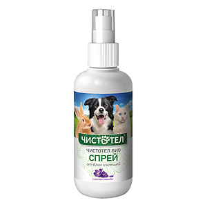 BioSpray with Lavander, 100 ml