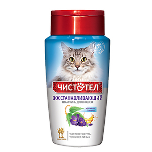 "CHISOTEL ""Revitalizing"" Shampoo for cats, 220 ml"