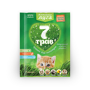 Grass for pets universal (pack) 50 g